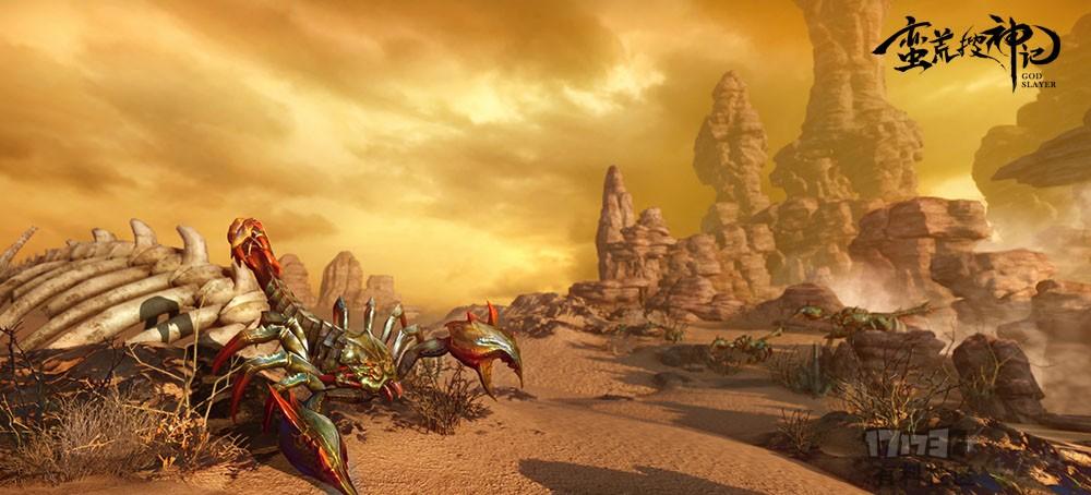沙漠巨蝎.jpg