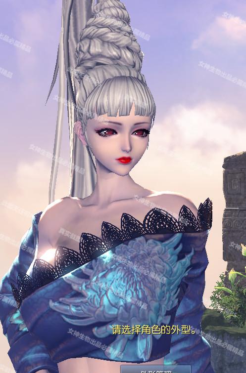 女神生物真图系列 剑灵捏脸数据龙女010