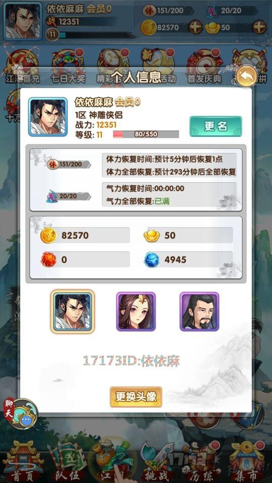 QQ图片20171019114836_副本.jpg