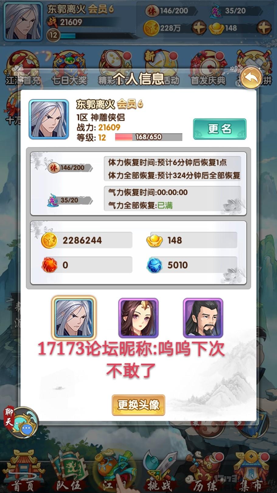 Screenshot_2017-10-19-12-21-12-69_mh1508386953289.jpg