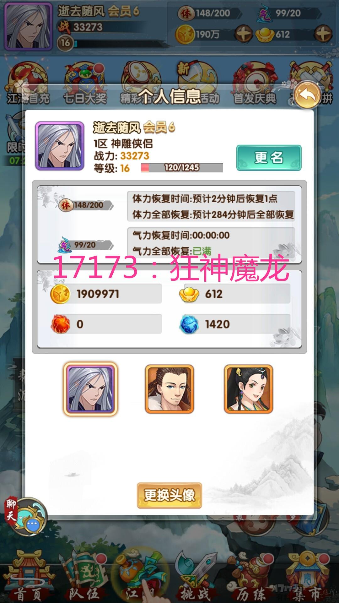 S71019-155259_副本.jpg