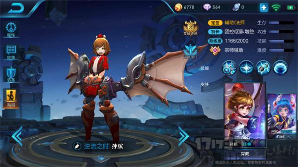 Screenshot_2017-10-21-23-09-52-753_com.tencent.tm.png