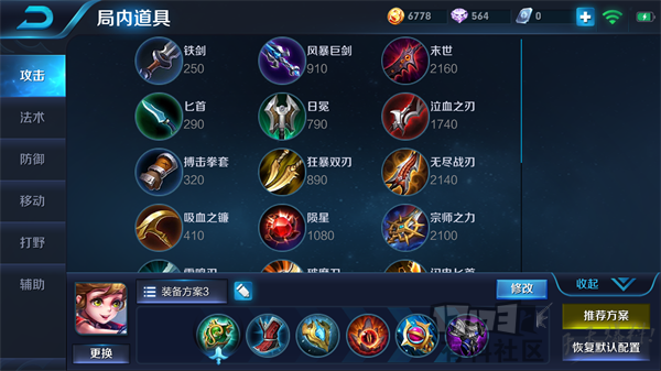 Screenshot_2017-10-21-23-09-58-490_com.tencent.tm.png