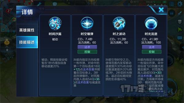 Screenshot_2017-10-21-23-31-41-210_com.tencent.tm.png