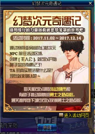 QQ图片20171026161909.png
