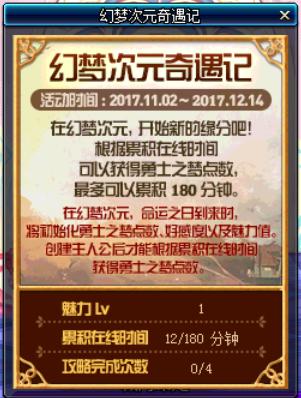QQ图片20171026164353.png