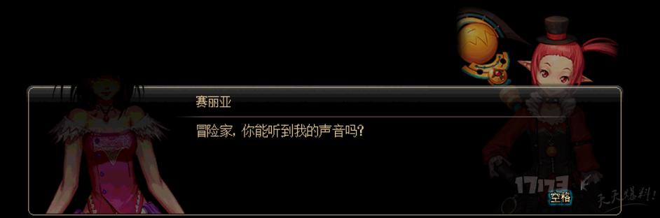 [红人馆] 每日站街三小时,妹子汉子随你撩(多图慎入)第6张-地下城与勇士_就爱dnf专区
