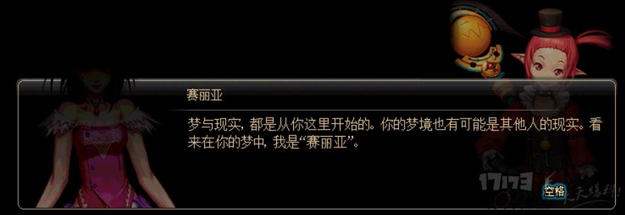 [红人馆] 每日站街三小时,妹子汉子随你撩(多图慎入)第8张-地下城与勇士_就爱dnf专区