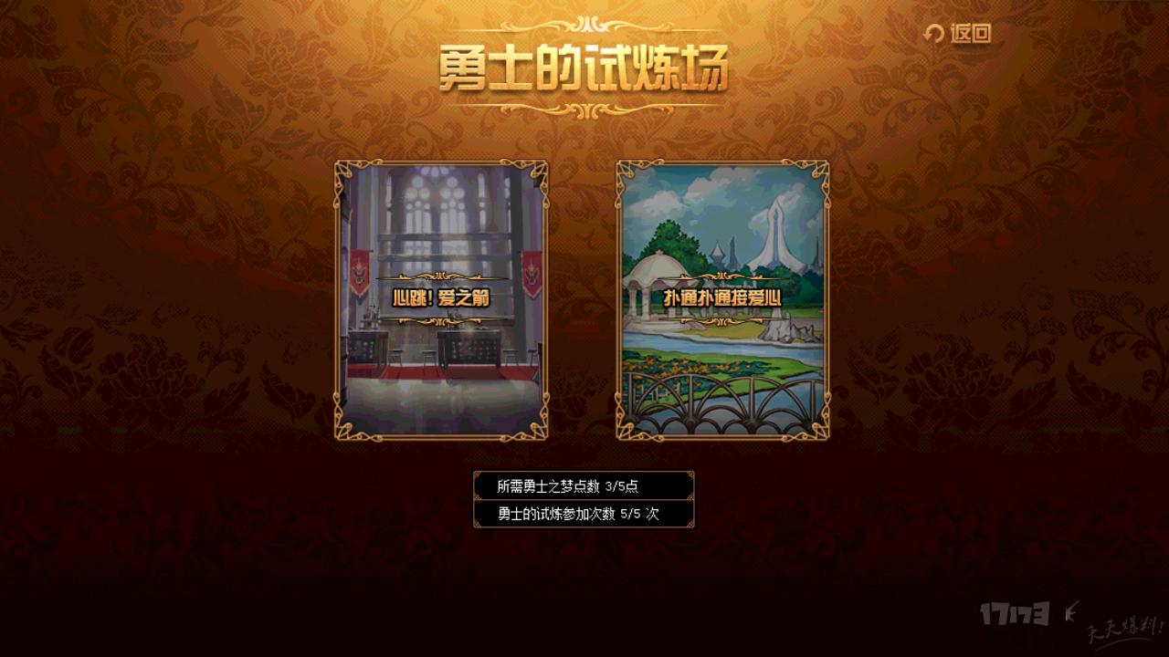 QQ图片20171026163916.png