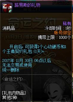 QQ图片20171027004219.png