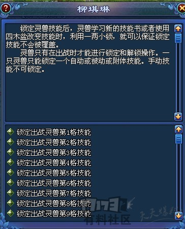 270_144355_7999f_lit.jpg