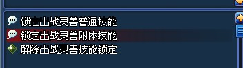270_144355_70767_lit.jpg