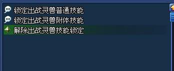 270_145053_24434_lit.jpg