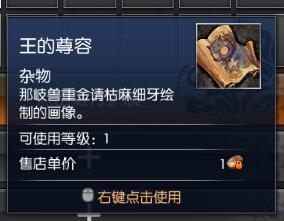 QQ图片20171030192308.jpg