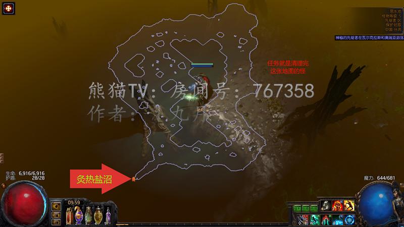 6恶水池_副本.jpg