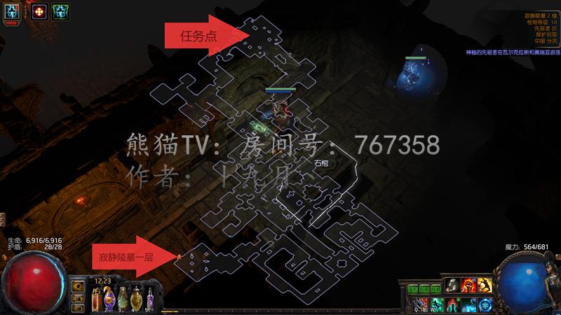 16寂静陵墓二层_副本.jpg