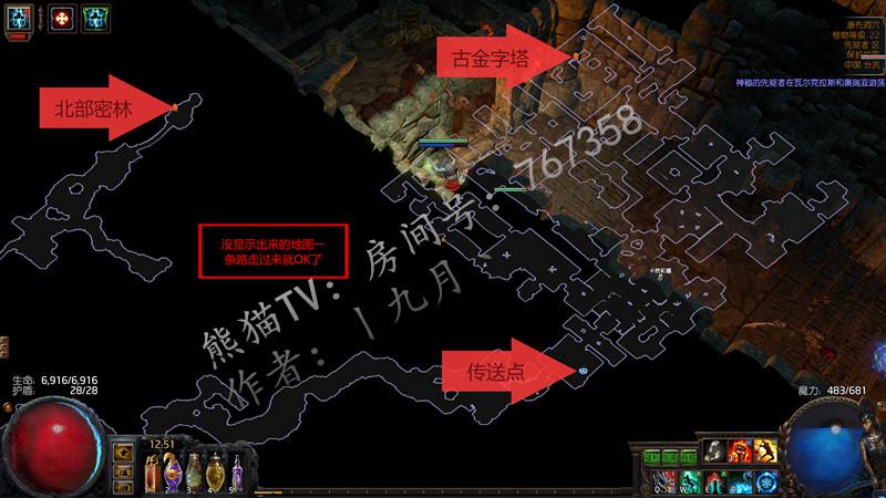 20瀑布洞穴_副本.jpg