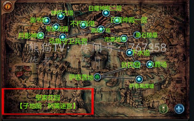 0第三章世界地图_副本.jpg