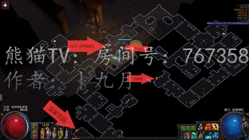 16图书馆_副本.jpg