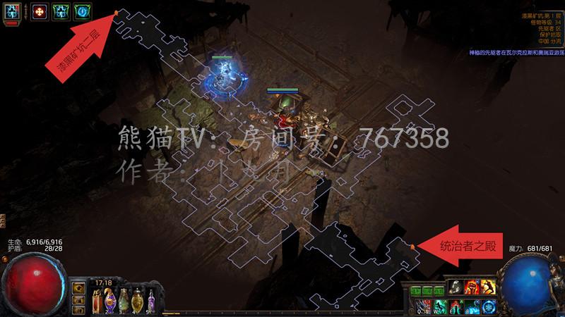 5漆黑矿坑一层_副本.jpg