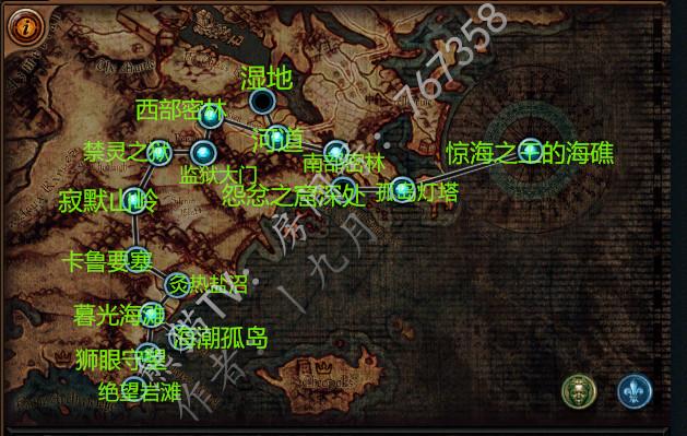 0第六章世界地图_副本.jpg