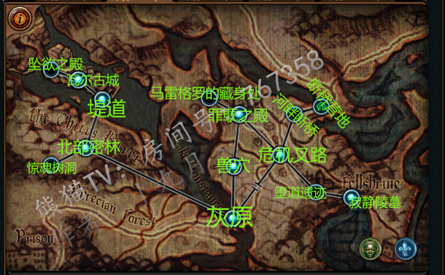 0第七章世界地图_副本.jpg