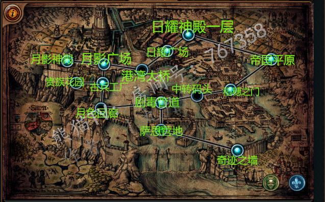 0第八章世界地图_副本_副本.jpg