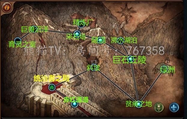 0第九章世界地图_副本.jpg
