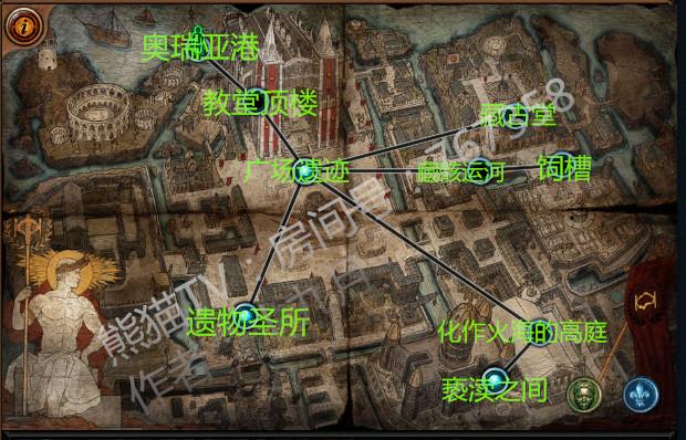 0第十章世界地图_副本_副本.jpg