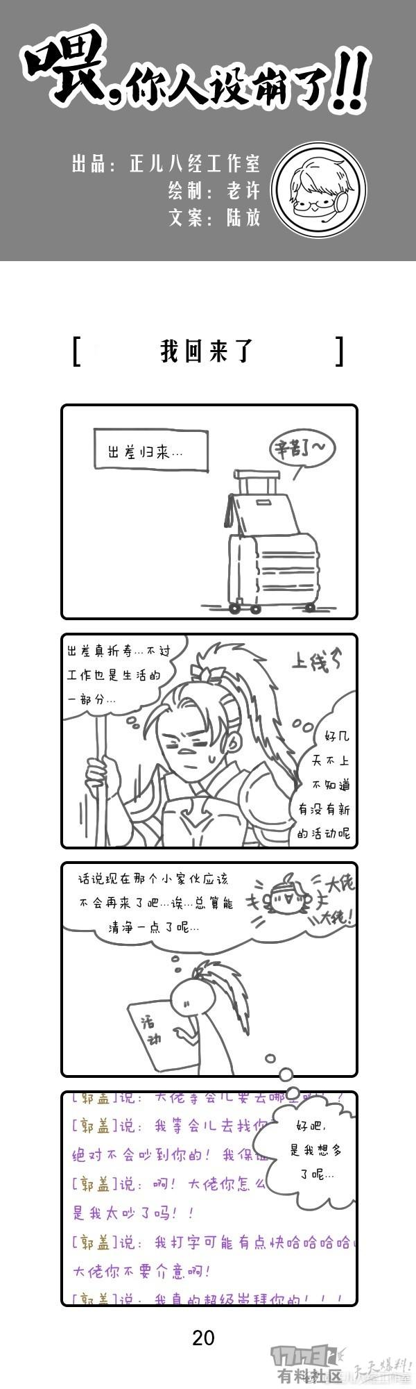 4 (25).jpg