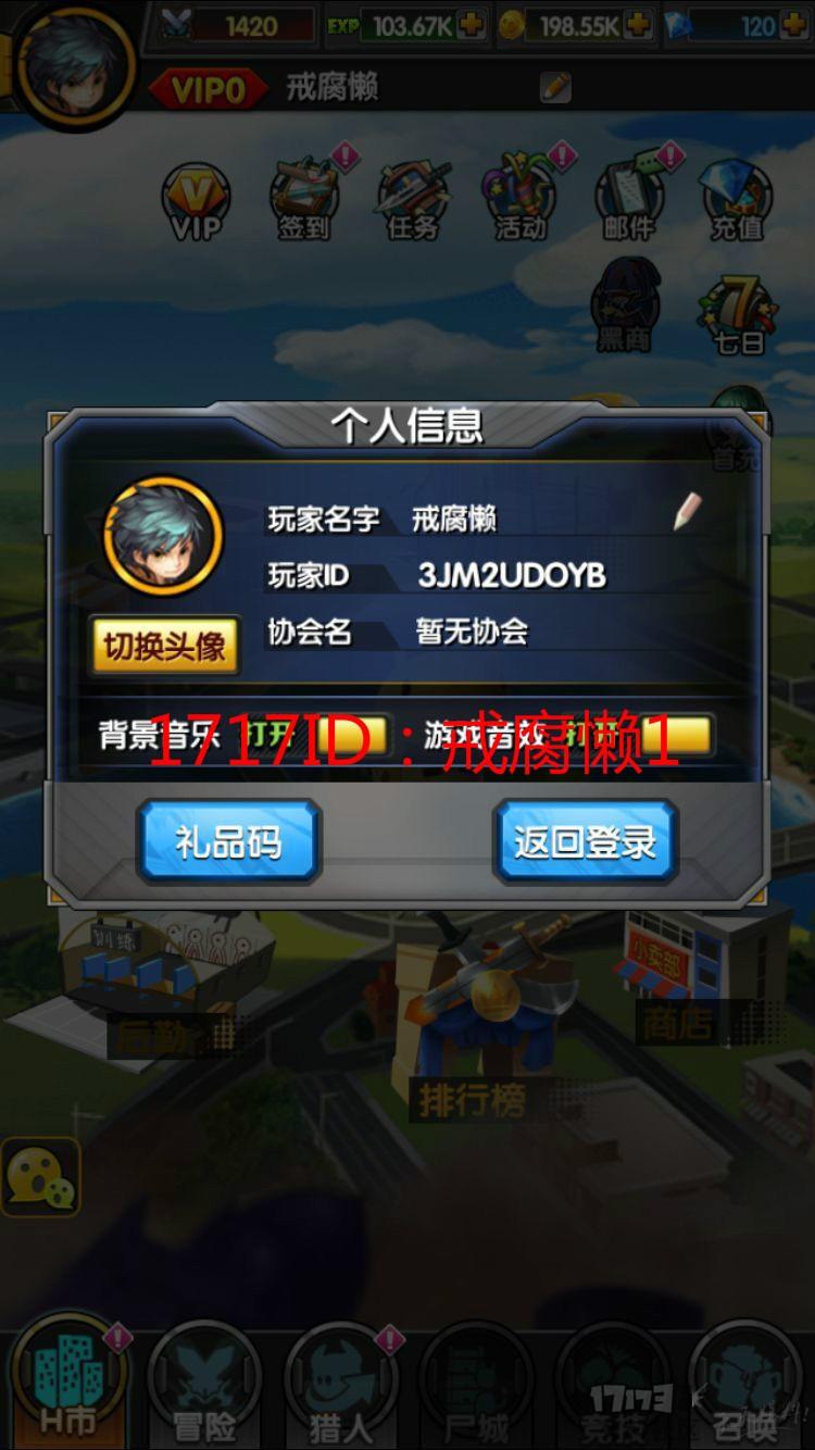 白_meitu_1.jpg
