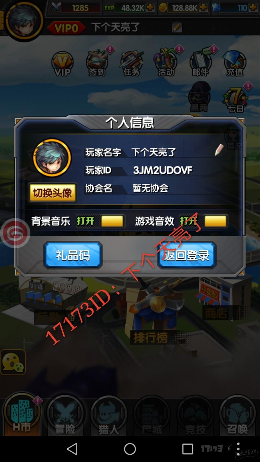 Screenshot_20171108-104700_mh1510123426864.jpg