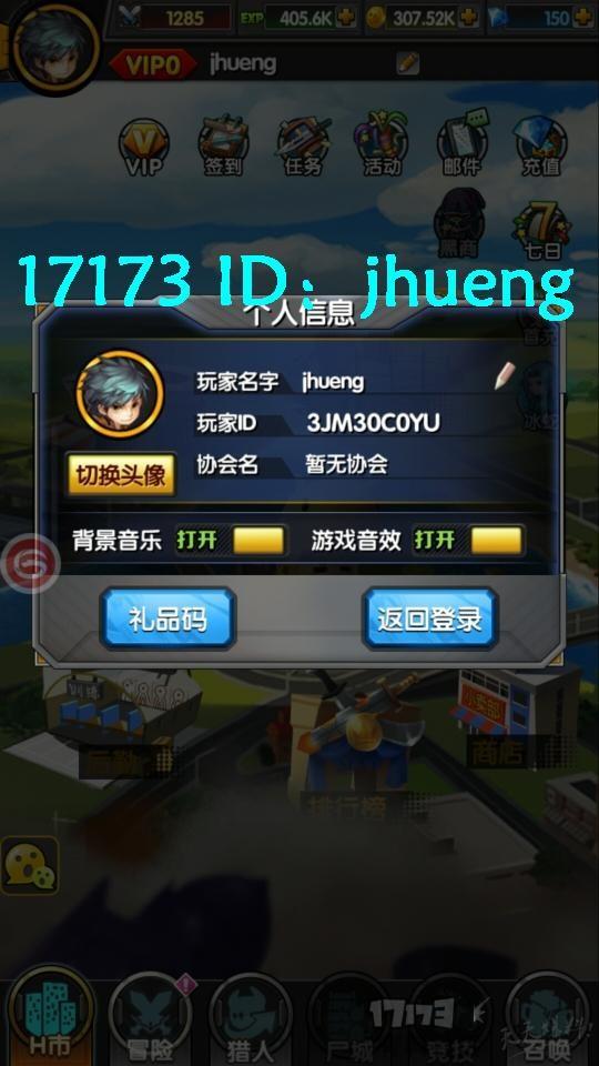 Screenshot_20171108-114156-17173.JPG