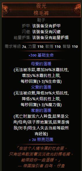 QQ截图20171108170238.jpg