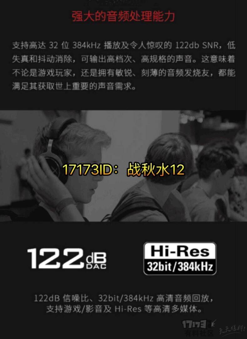 QQ图片20171108170857.jpg