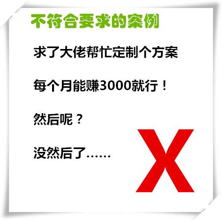 范例2.jpg