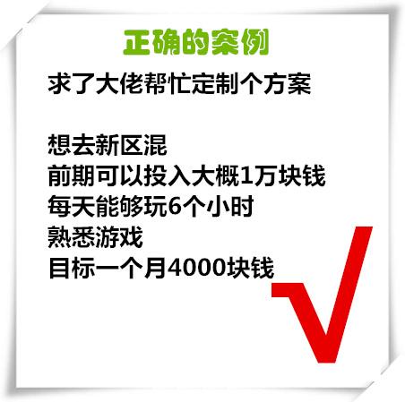 范例3.jpg