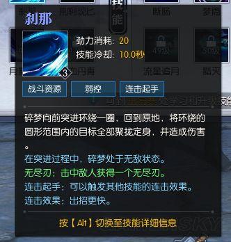 image037_S.jpg