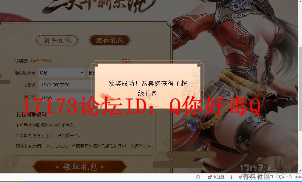 QQ图片20171114193248_副本.jpg