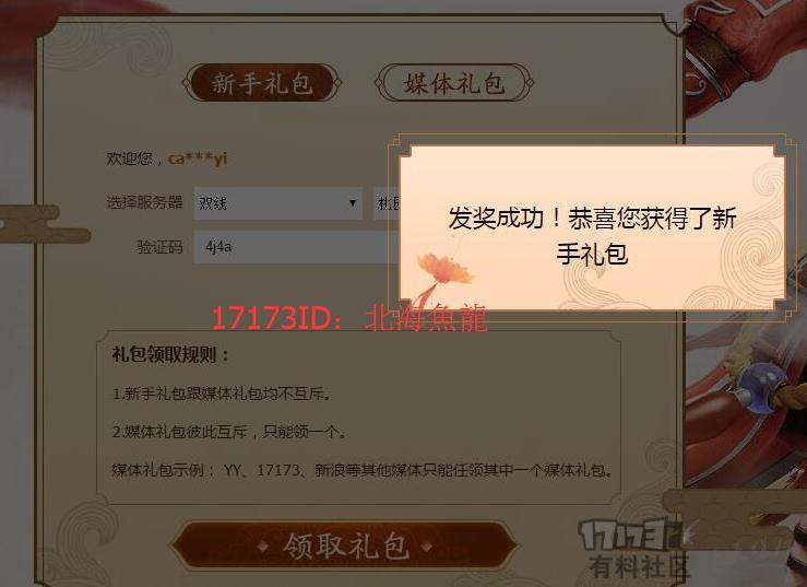 173神道.png