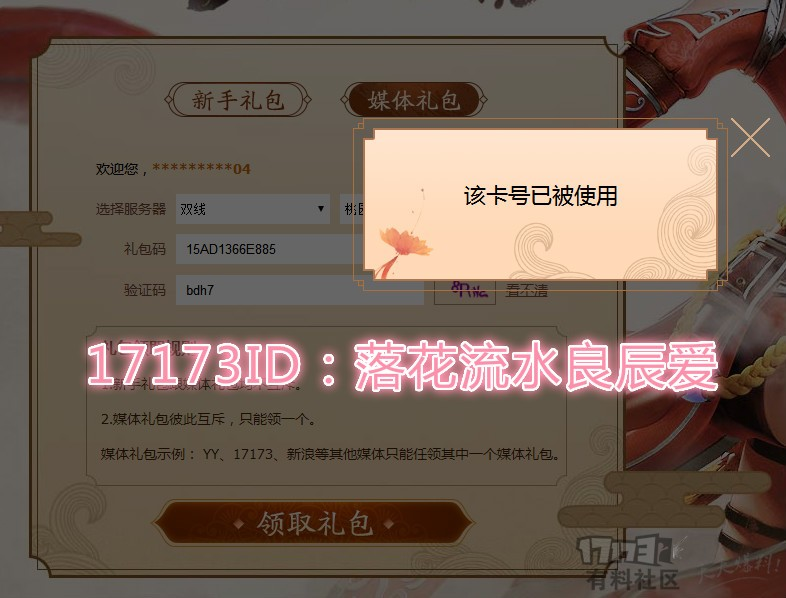 QQ图片20171114204711_meitu_4.jpg