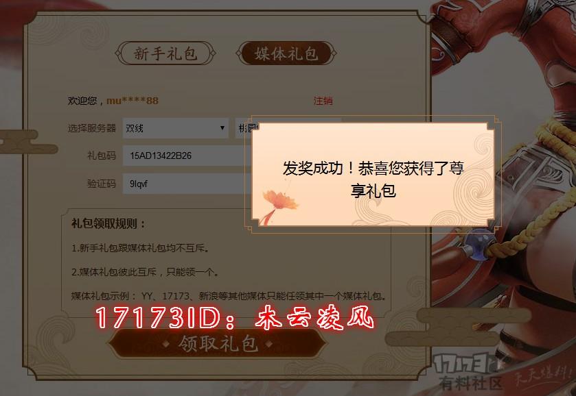 002_meitu_2.jpg