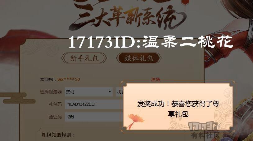 QQ截图20171114215431_副本.jpg