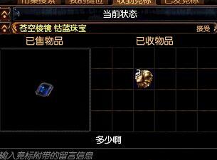 QQ图片20171115161721.jpg