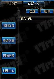 001副本副本.png