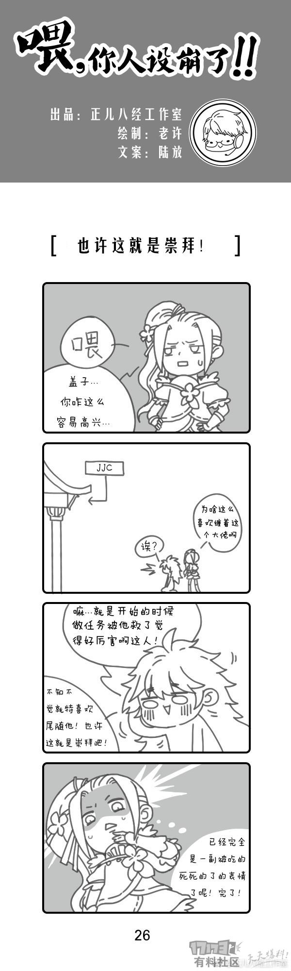 2 (17).jpg