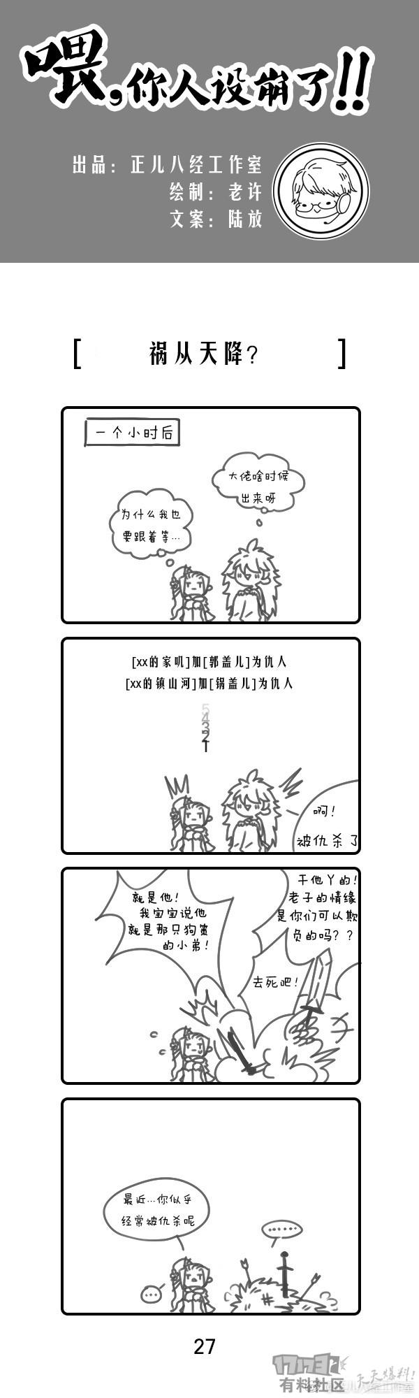 3 (17).jpg