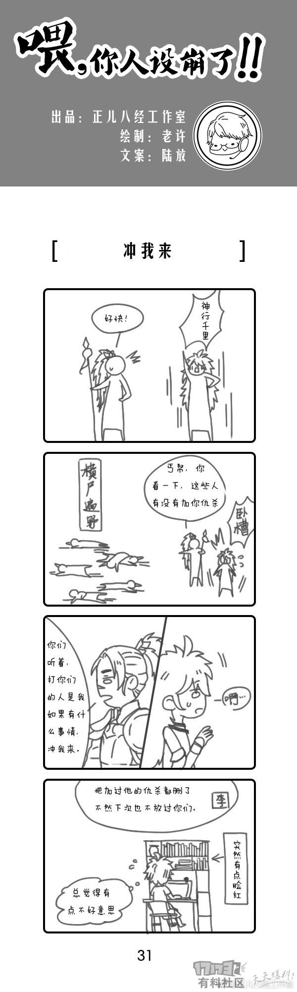 7 (16).jpg
