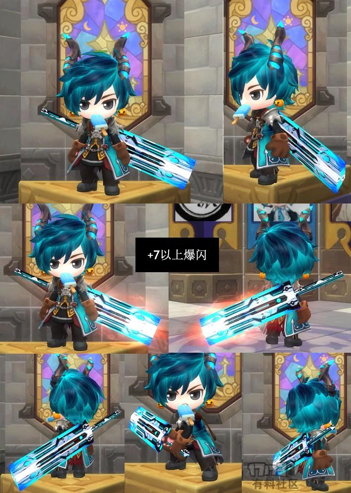 科技巨剑G9.jpg