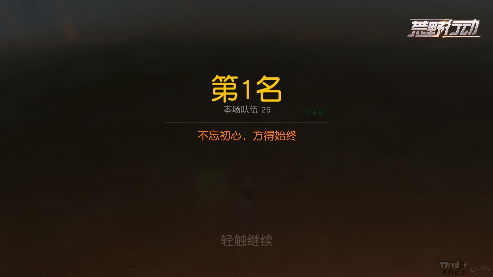 S71117-142732.jpg